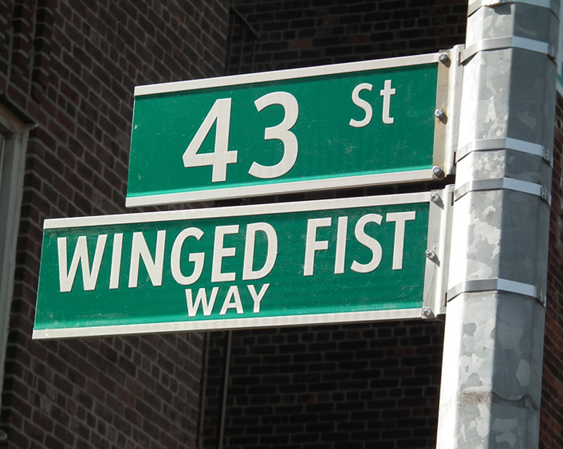 Winged_Fist_Way_sign